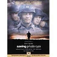 Saving Private Ryan [Limited Pressing]