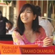Yotsuba no Clover [CD+DVD Limited Edition]
