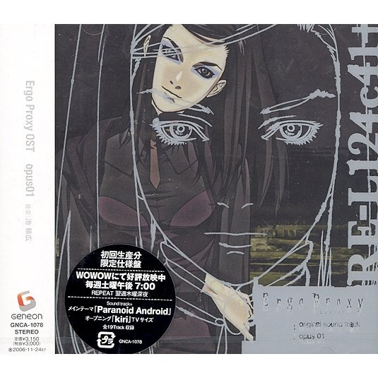 Ergo Proxy Original Soundtrack opus01