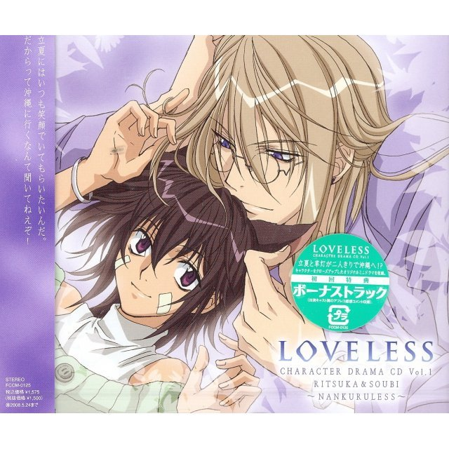 Loveless Character CD Vol.1