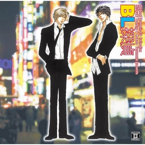 Original Dramatic CD Collection BL Tantei