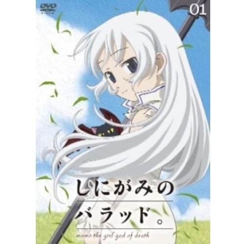 Shinigami no Ballad 01