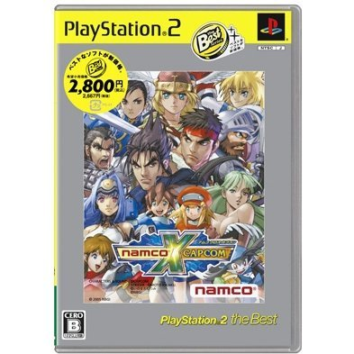 Namco x Capcom (PlayStation2 the Best)