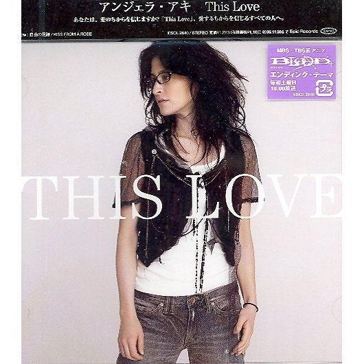 This Love (Blood+ Ending Theme)