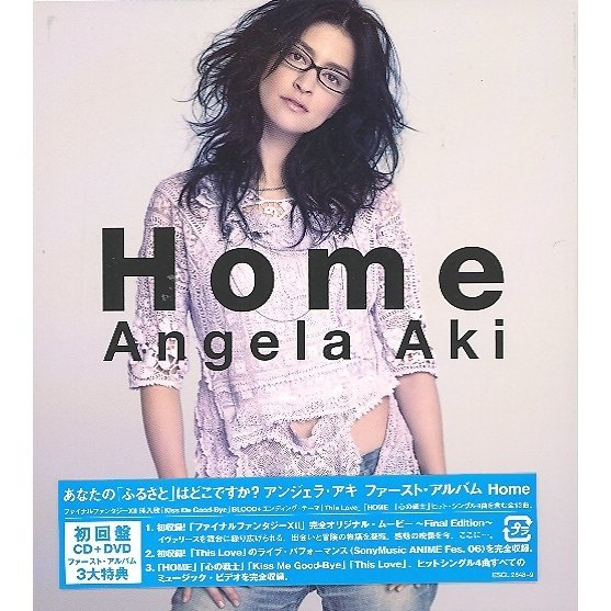 Home [CD+DVD Limited Edition]