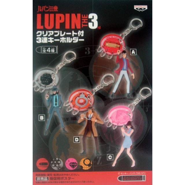 Banpresto Lupin the 3rd Keychain - Lupin the Third