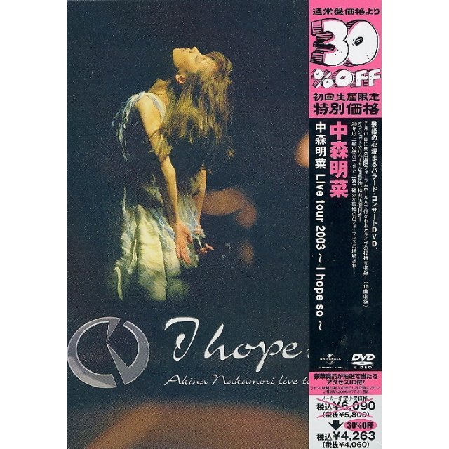 Akina Nakamori Live 2003 - I hope so [Limited Edition]