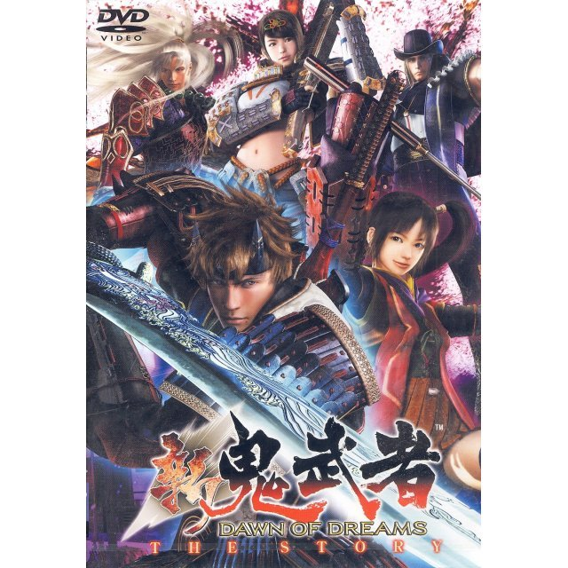 Shin Onimusha Dawn of Dreams The Story