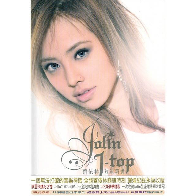 Jolin J-Top Best Selection [2CD+DVD Limited Edition]