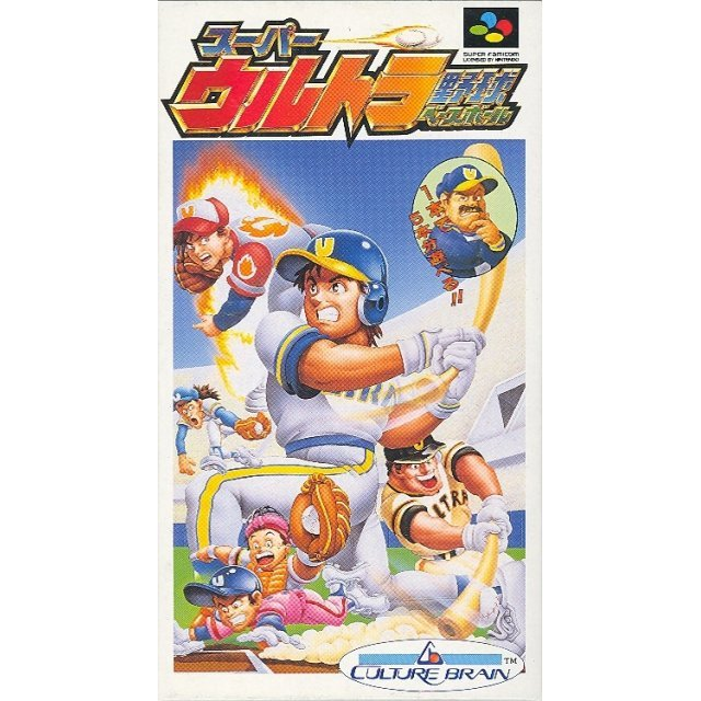 Super Ultra Baseball