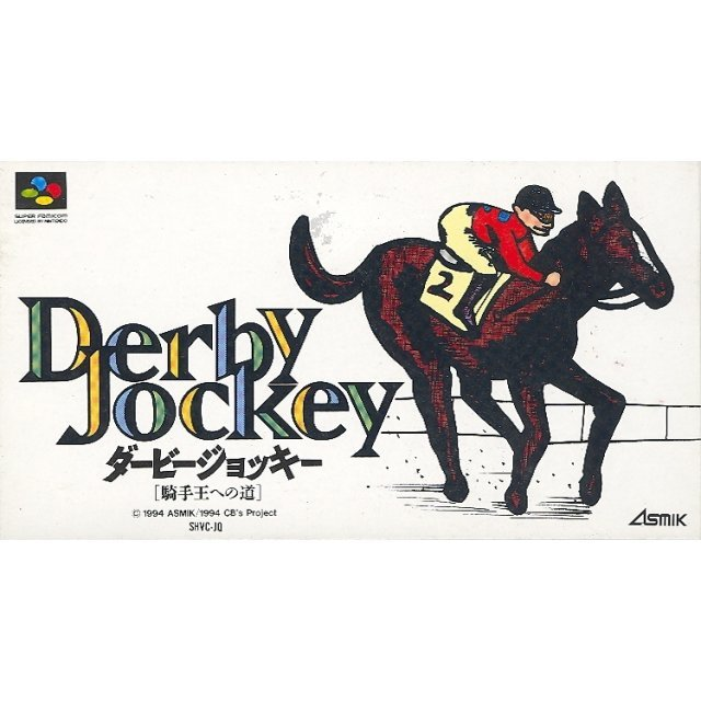 Derby Jockey: Kishou heno Michi