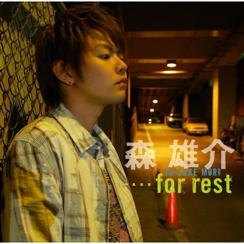...For Rest [CD+DVD]