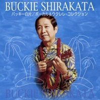 Bakki Shirakata Vocal & Ukulele Collection