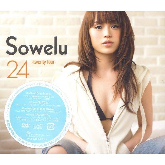 24-Twenty Four- [CD+ DVD Limited Edition]