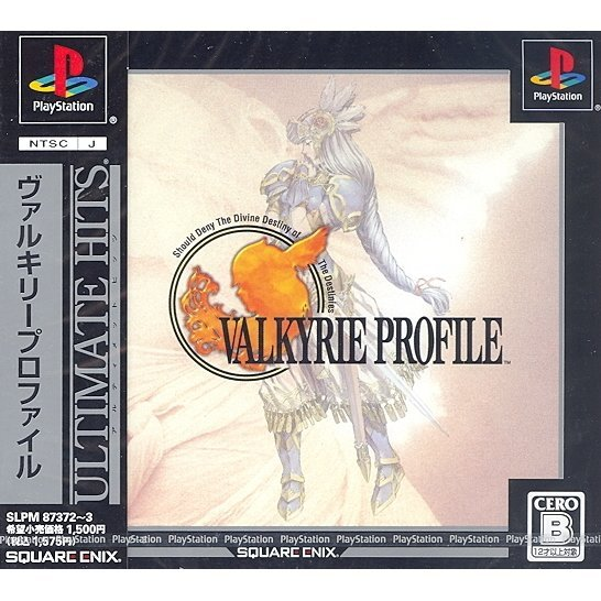 Valkyrie Profile (Ultimate Hits)