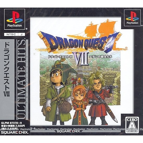 Dragon Quest VII: Eden no Senshi-tachi (Ultimate Hits)
