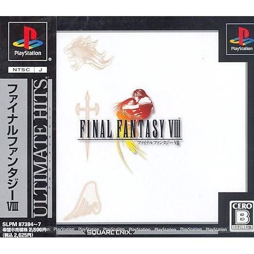 Final Fantasy VIII (Ultimate Hits)