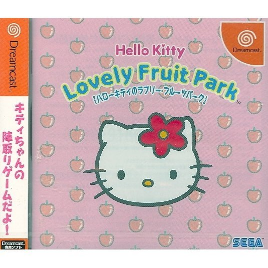 Hello Kitty no Lovely Fruit Park