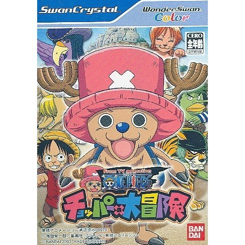 From TV Animation One Piece: Chopper no Oobauken