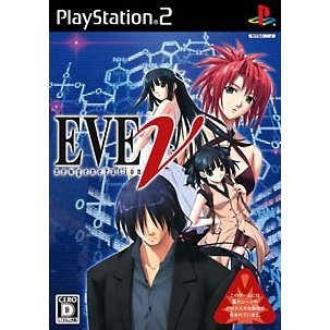 EVE new generation