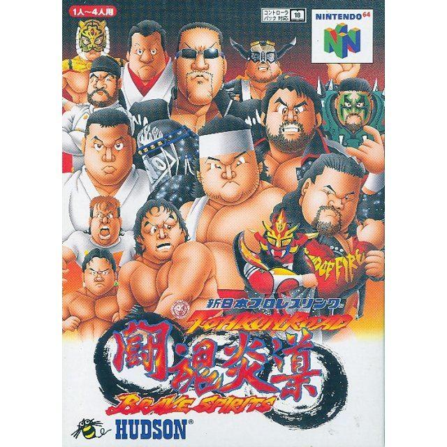 Shin Nihon Pro Wrestling Toukon Honoo: Brave Spirits
