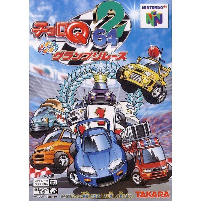 Choro Q 64 2: Hachamecha Grand Prix Race