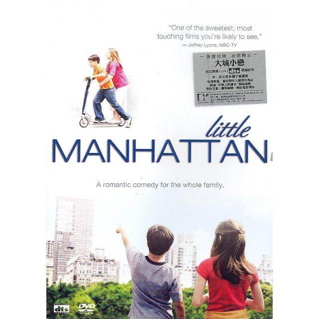 Little Manhattan dts