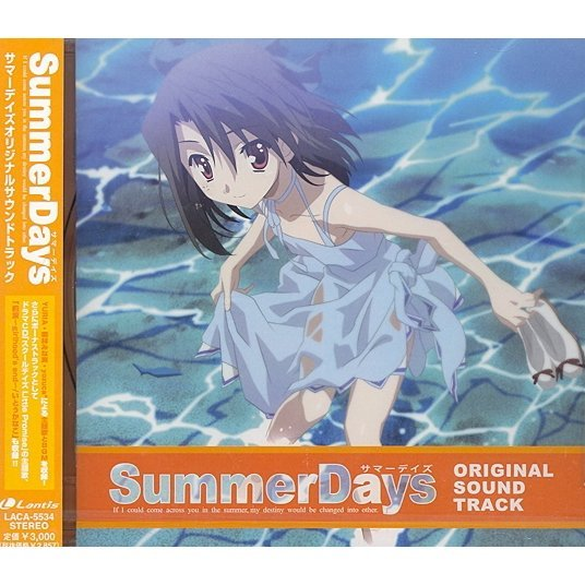 PC Game Summer Days Original Soundtrack