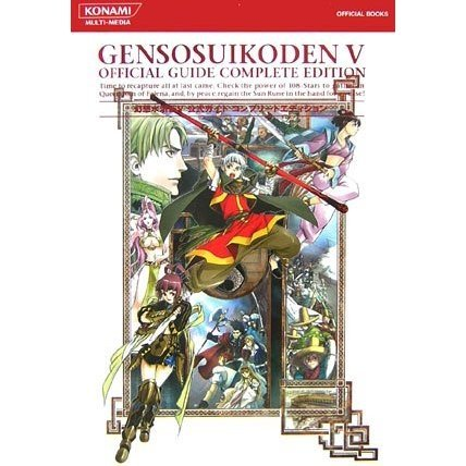 Genso Suikoden V Official Guide Complete Edition