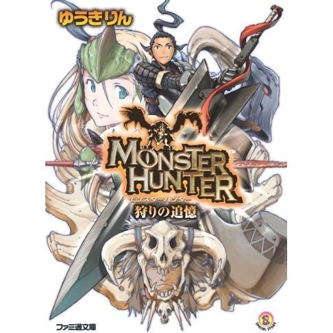 Monster Hunter Recollection of Hunting