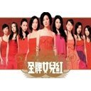 All About Women [CD+Bonus DVD]