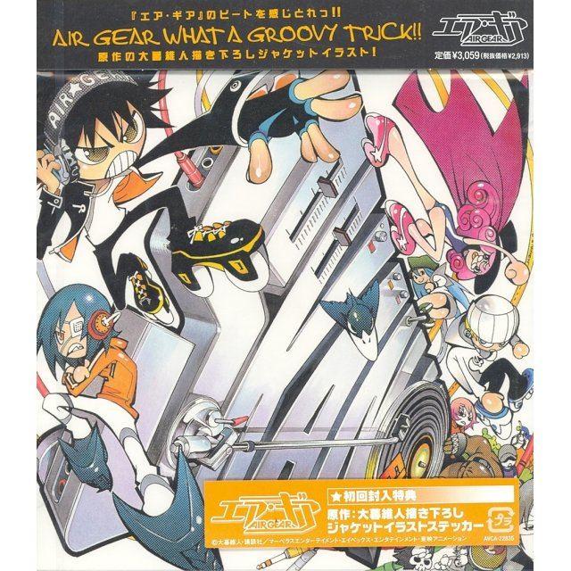 Air Gear Original Soundtrack Air Gear What A Groovy Trick!!
