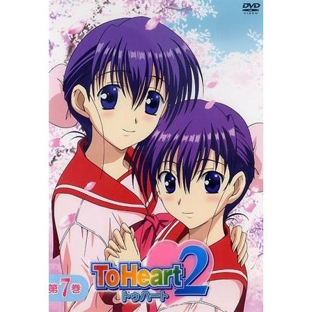 To Heart 2 Vol.7 [DVD+CD Limited Edition]