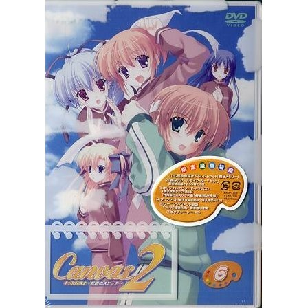 Canvas2 Vol.6 [Limited Edition]