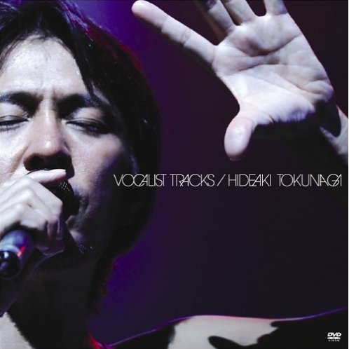 Vocalist Tracks [Limited Edition]