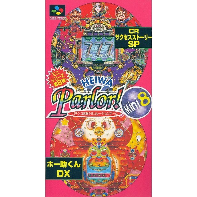 Heiwa Parlor! Mini 8: Pachinko Jikki Simulation