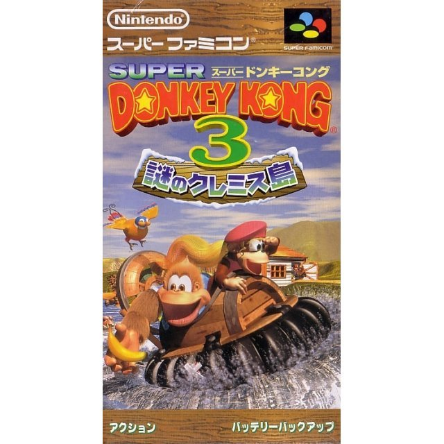 Super Donkey Kong 3: Dixie Kong's Double Trouble