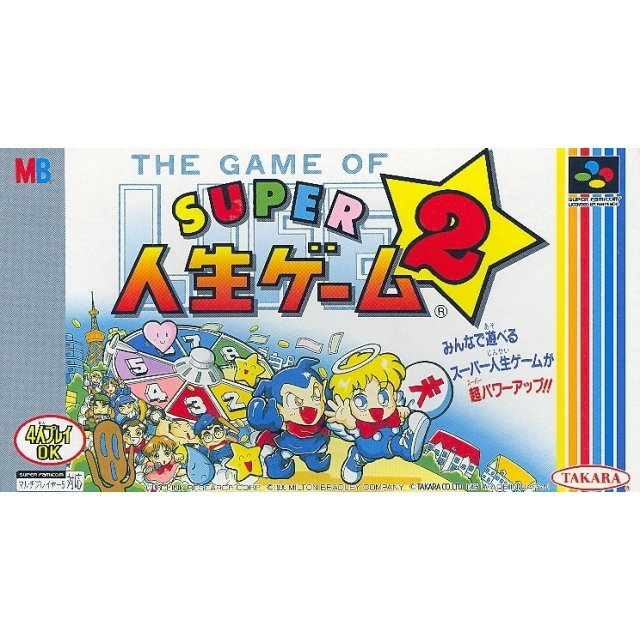 The Game of Life: Super Jinsei Game 2