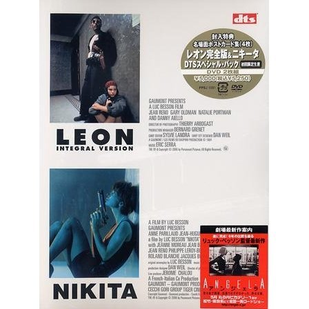 Leon Integral Version & Nikita [DTS Special Pack / Limited Edition]