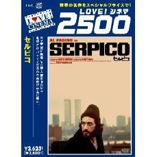 Serpico Digitally Remastered Edition