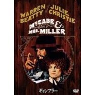 Mccabe & Mrs. Miller [Limited Pressing]