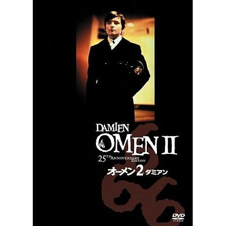 Damien: Omen II [Limited Edition]