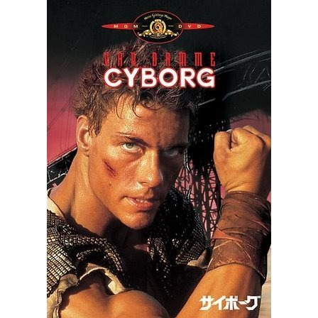 Cyborg [Limited Pressing]