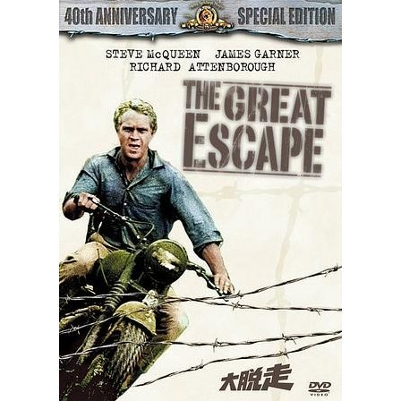 The Great Escape [Limited Pressing]