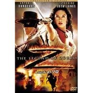 The Legend Of Zorro Collector's Edition