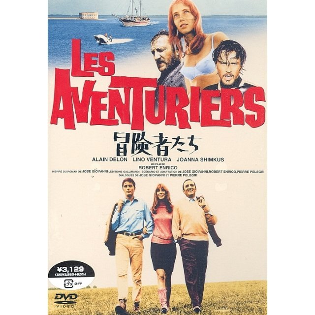 Les Aventuriers (The Last Adventure)