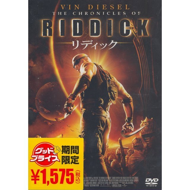 The Chronicles Of Riddick [Limited Pressing]