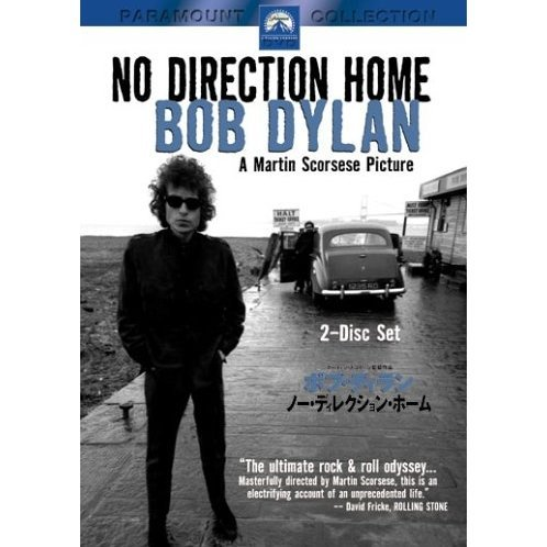 Bob Dylan No Direction Home