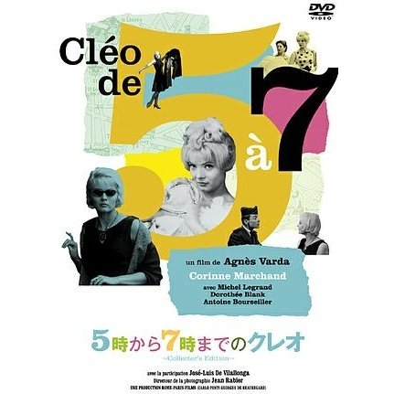 Cleo de 5 a 7 Collector's Edition