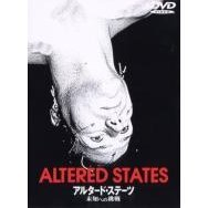 Altered States [Limited Pressing]
